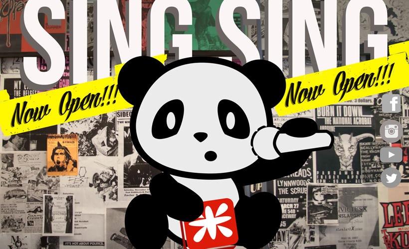 Singsing Karaoke Palace